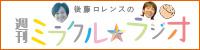 That's わんにゃんLIFE!!